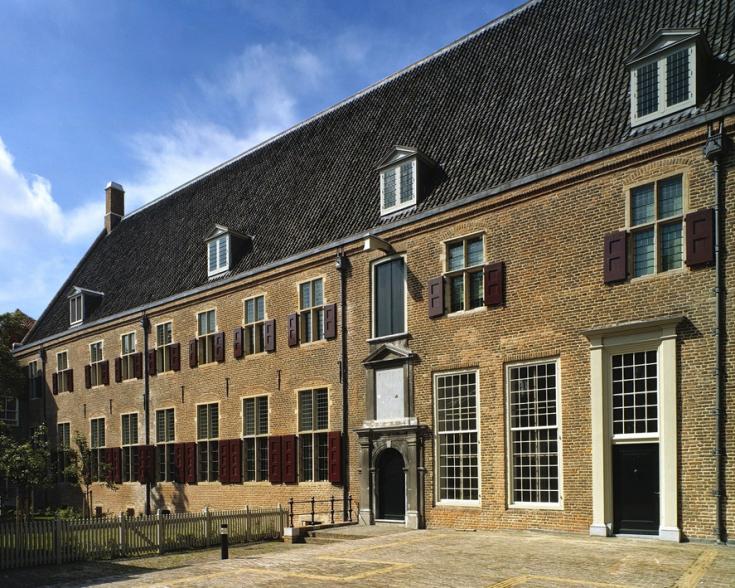 Catherijne Museum Exterior